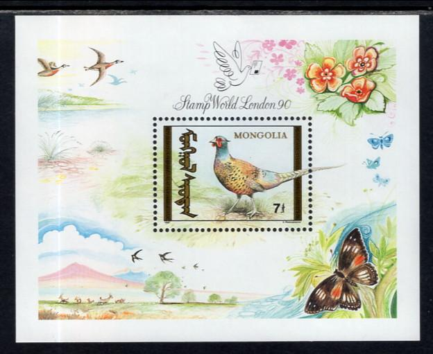 Mongolia 1944 Bird Souvenir Sheet MNH VF