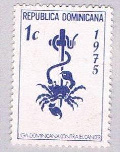 Dominican Republic Crab 1c - pickastamp (AP104010)