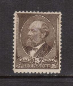 USA #205 Mint With # On Back
