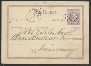 NETHERLANDS INDIES 1882 5c postcard used to Semarang.......................58456