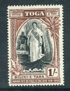 TONGA; 1944 early Queen Salote Silver Jubilee issue Mint hinged 1s. value