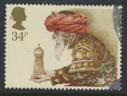 Great Britain SG 1271 - Used - Christmas