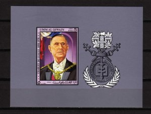 Umm Al Qiwain General Charles De Gaulle SS Imperf MNH Souvenir Sheet