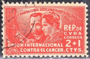 CUBA  INTERNATIONAL CANCER FUND  USED  STAMP 1938  SEE SCAN