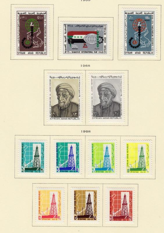 Syria - 1968 - SC 512-27 - H - Complete sets - Not all shown
