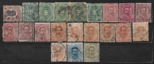 COLLECTION LOT OF 21 ITALY 1878+ STAMPS CLEARANCE CV+ $75