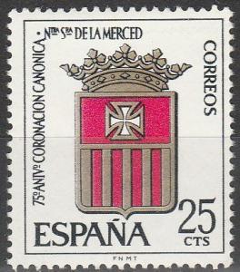 Spain #1182  MNH  (S1186)
