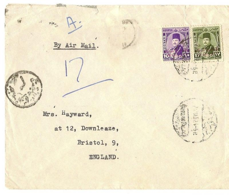Egypt 1950's Airmail Cover to UK