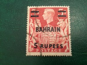 ICOLLECTZONE Bahrain 61 VF used