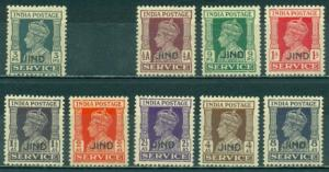 India Nabha #O62//O71 Part Set  Mint F-VF NH  Scott $50.30