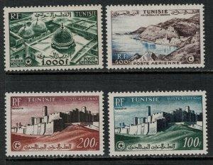 Tunisia SC C17-C20 Mint 1953-1954 SCV$ 120.00 Set