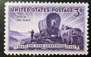 950 Utah, mint single Vic's Stamp Stash