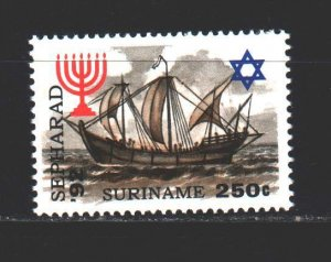 Suriname. 1992. 1415. Sailboat. MNH.