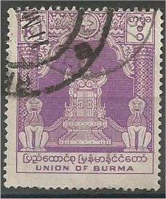 BURMA, 1954, used 1k, Throne Scott 149