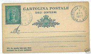 It30  SAN MARINO Intero Postale 1896 NUOVO