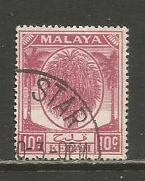 Malaya-Kedah   #69  Used  (1950)  c.v. $0.25