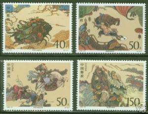 GREECE Scott 1326 used 1979 Hippocrates stamp / HipStamp