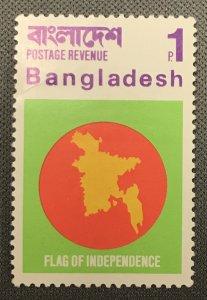 Bangladesh # 4 Mint