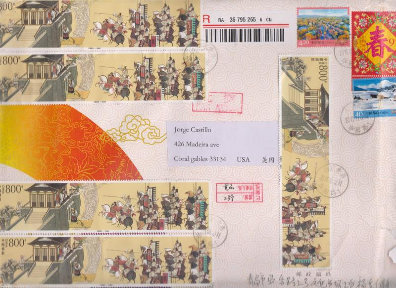 O) 2017 CHINA, BATTLE, COVER FROM  TAIPE -CHINA TO MIAMI-USA, XF