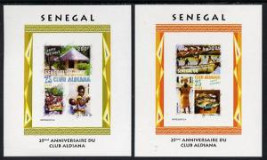 Senegal 1998 25th Anniv of Aldiana Club set of 2  imperfo...