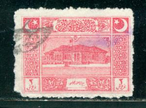 Turkey in Asia Scott # 103, used