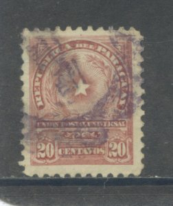 Paraguay 213  Used