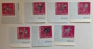 Mahra 1968 Olympic Medallists - Franco Nones, MNH. Michel 139-145, CV €7.50