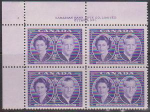 Canada - 1951 Royal Visit All Plates Issued mint NH #315 Cat. $23.60 F-VF-NH