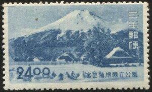 JAPAN 1949 Sc 463 MLH  24y dk blue Fuji-Hakone National Park VF, Sakura P48