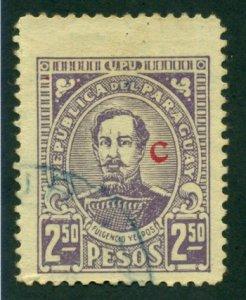 Paraguay 1936 #L27 U SCV (2018) = $0.50