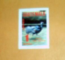 Guatemala - C675, MNH. Wild Turkey...SCV - $1.90