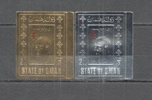 S0442 IMPERF OMAN LEADERS OF THE WORLD WAR II DE GAULLE !!! GOLD SILVER 2ST MNH