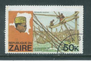 Zaire 909  Used