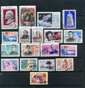 Russia 18 Different Used