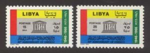 Libya Sc# 310-1 MNH 20th Anniversary of UNESCO