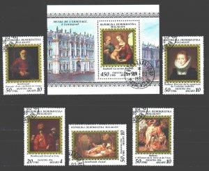 Madagascar. 1986. 1013-17, bl33. Hermitage paintings. USED.