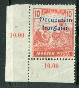 Hungary 1919 French Occupation 10f Rose Red Sc # 1N5 Mint M67 ⭐⭐⭐⭐⭐⭐