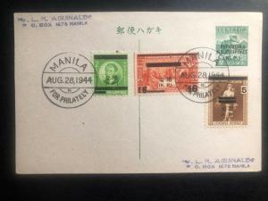 1944 Manila Philippines Postcard Japan occcupation Cover local Overprints
