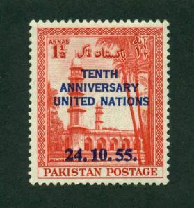 Pakistan 1955 SC# 77 MNH  SCV (2014)=$4.00