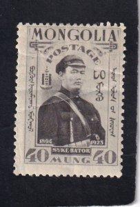 Mongolia,  #    69   unused
