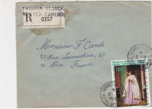 Rep Du Cameroun 1969 Regd Airmail Yaounde Cancels Lady Stamp Cover Ref 30695
