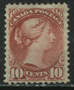 1893 Canada QV 10 cents red Small Queen mint o.g. hinged