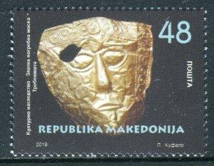 268 - MACEDONIA 2018 - Cultural Heritage - Golden Funeral Mask - MNH Set