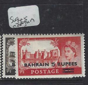 BAHRAIN  (PP1604BB)  QEII  SG 94-5   MOG