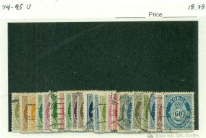 NORWAY #74-95, Used, Scott $18.35