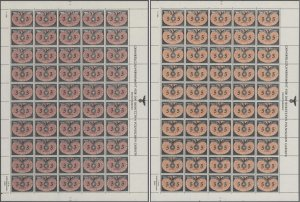 GG 1940, 1st series of official stamps, both maximum values each in the ** / MNH