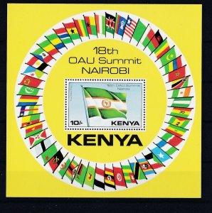 KENYA 18TH NAIROBI SUMMIT MINI SHEET  MNH