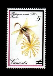 Vanuatu 383 Mint NH MNH Surcharge!