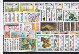 mongolia stamps ref 16185