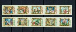 Jersey: 2004, Christmas Illuminations, Self-adhesive strips, ,   MNH set